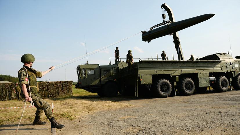 Модернизация в действии: Минобороны России провело испытание новой ракеты для «Искандера»