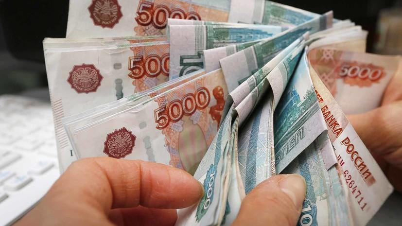 Кредиторы сказали «да»: Всемирный банк объявил о завершении рецессии в России