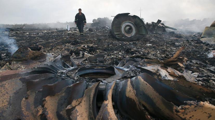 «Очевидно предвзятое отношение»: Захарова ответила на претензии Нидерландов по делу о катастрофе MH17