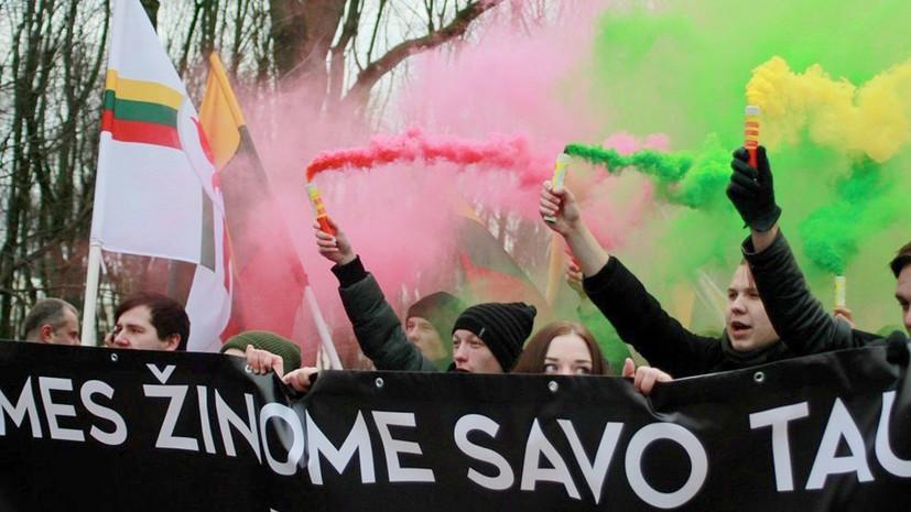 почему в Литве продолжают восхвалять нацистских преступников »