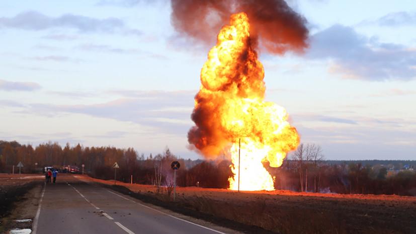 В МЧС сообщили о прорыве трубы газопровода в Подмосковье