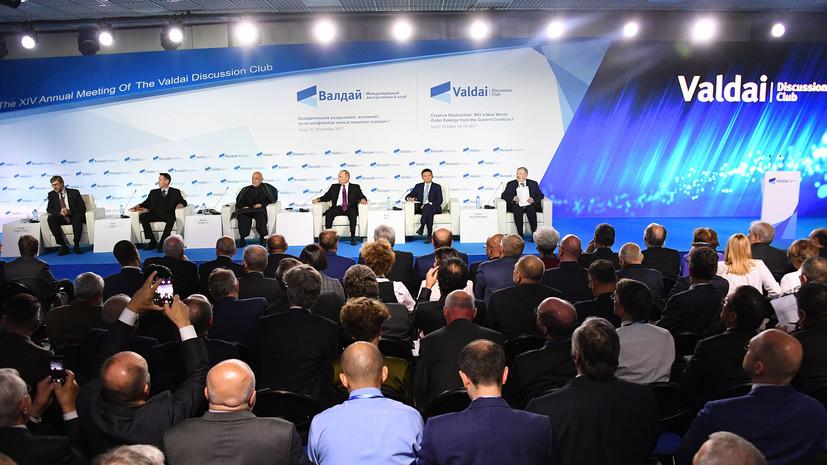 участники клуба «Валдай» рассказали RT о терроризме, Сирии, СМИ и росте роли Москвы »