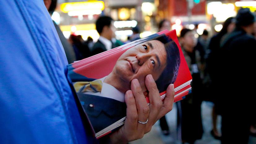 чего ждать от выборов в парламент Японии»