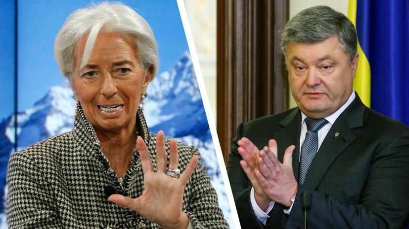 «Появилась неплохая альтернатива»: почему сотрудничество Украины с МВФ оказалось на грани срыва