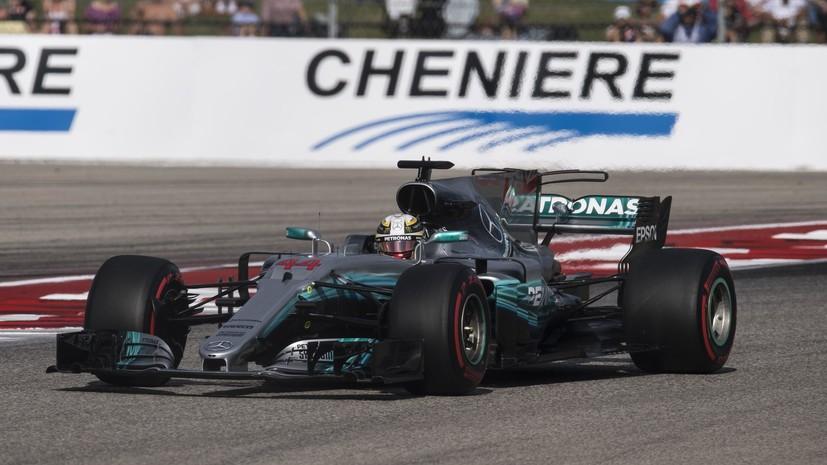 Успешное возвращение россиянина: Хэмилтон выиграл Гран-при США, Квят набрал первые очки за пять месяцев