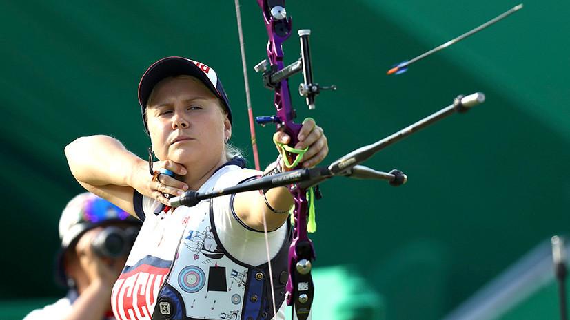 Золотая стрела: лучница Перова стала первой за 32 года россиянкой, выигравшей чемпионат мира