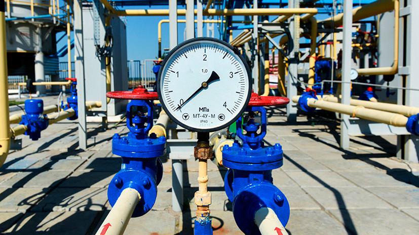 Запоздалое предложение: почему Киев вернулся к вопросу закупок газа у России