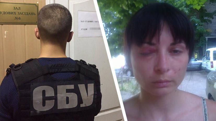 «Готова опознать сотрудников СБУ»: обвиняемую в госизмене на Украине Дарью Мастикашеву допросили по делу о её похищении