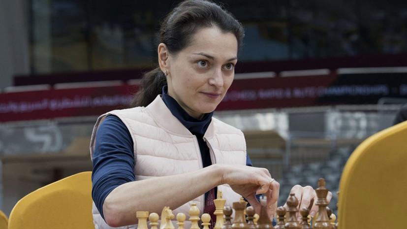 «Конкуренция внутри сборной подстёгивает игроков»: шахматистка Костенюк о российском триумфе на ЧЕ по блицу