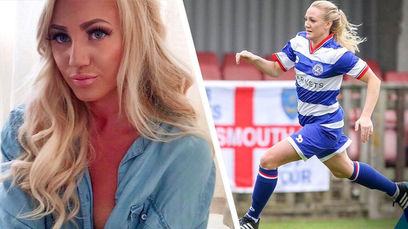 «Хочу, чтобы женщины начали о таком говорить»: шведская футболистка обвинила женатого игрока АПЛ в изнасиловании