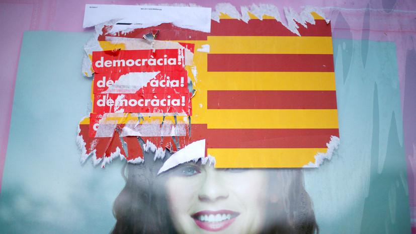 Состоятся ли в Каталонии выборы нового правительства
