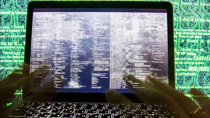 ЦБ сообщил о хакерской атаке на российские банки с помощью вируса BadRabbit»