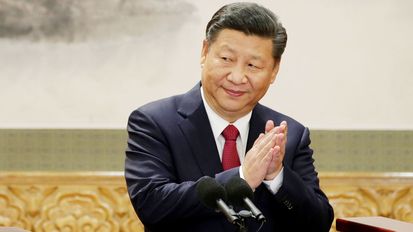 Си Цзиньпин переизбран на пост генсека ЦК Компартии Китая