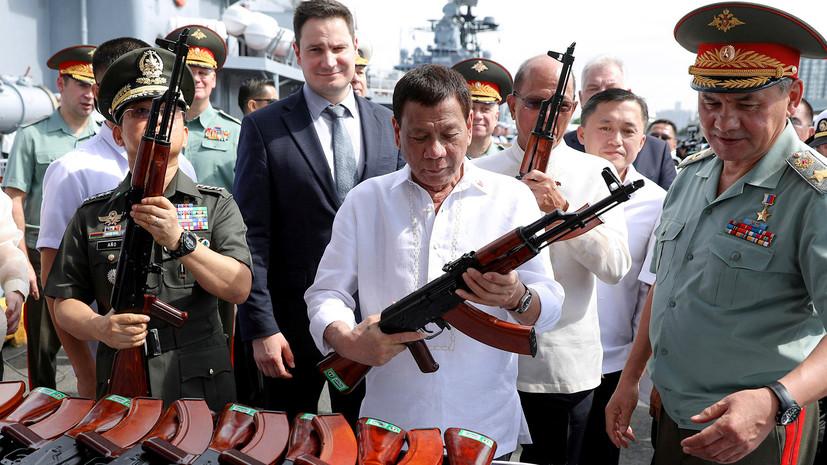 Теряя влияние: почему США не беспокоятся из-за поставок российского оружия Филиппинам