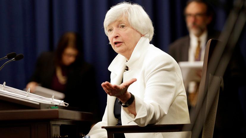 Встречный курс: чего ждёт финансовый рынок от осеннего заседания ФРС США