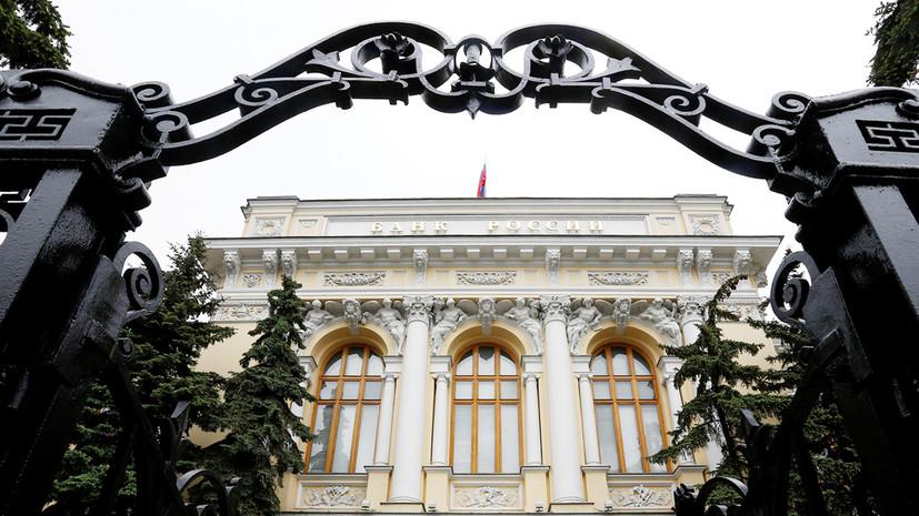 Оценил риски: Центробанк России снизил ключевую ставку до 8,25% годовых