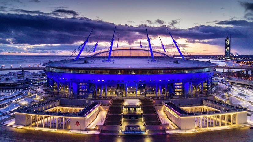 Санкт-Петербург будет претендовать на проведение первого матча Евро-2020