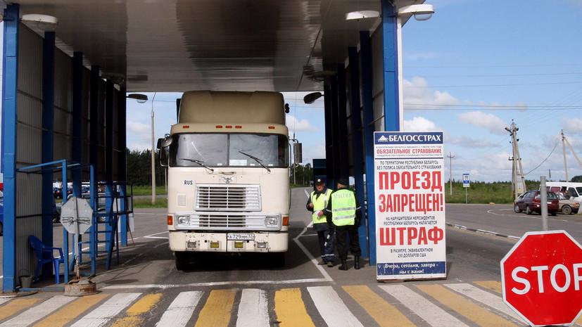 зачем Белоруссия собирается увеличить срок безвизового пребывания в стране для иностранцев»