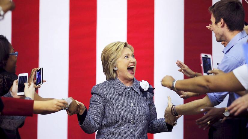 Почему Хиллари Клинтон обвиняют в лоббировании российских интересов