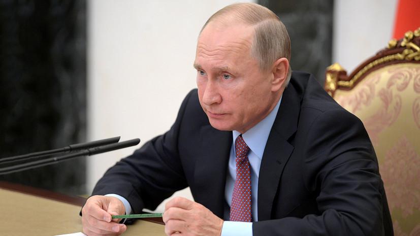 «В корне переломили ситуацию»: Путин заявил об освобождении от боевиков более 90% территории Сирии