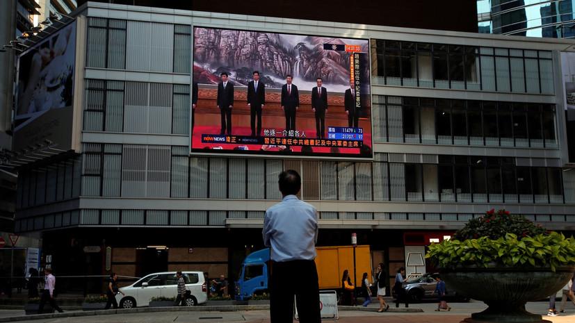Политика обновления: какую стратегию развития выбрал Китай после XIX съезда Коммунистической партии