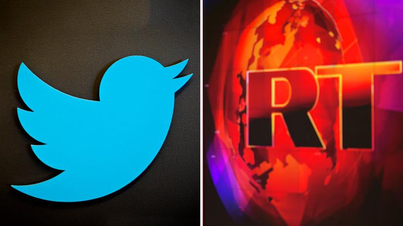 RT публикует рекламное предложение Twitter для телеканала»