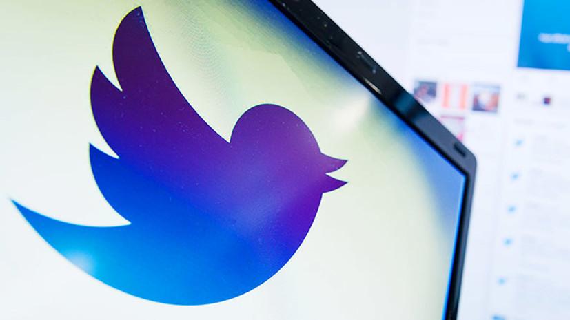 Песков о ситуации с RT и Sputnik: Twitter создаёт прецедент неравного отношения к клиентам