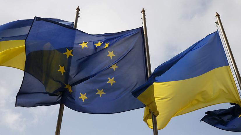 ЕС выделил Украине €89,5 млн на реформы»