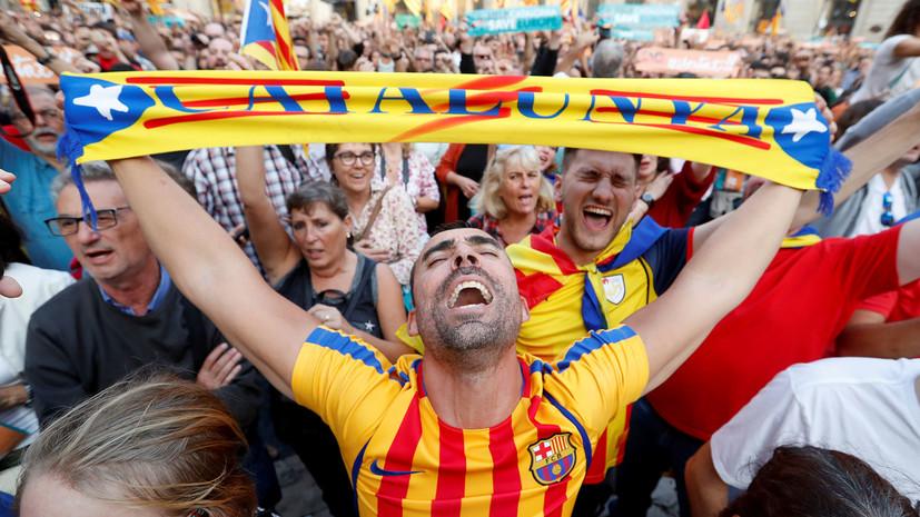 Каталония проголосовала за независимость от Испании»