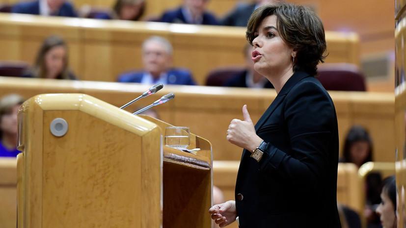 Функции главы Каталонии будет выполнять заместитель премьера Испании