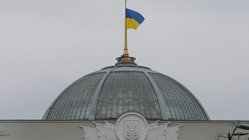 Волкер обсудил с депутатами Рады введение миссии ООН в Донбасс»