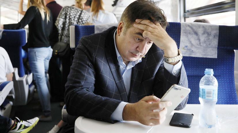 Следствие ведут «знатоки»: Саакашвили сообщил о подготовке его ареста и экстрадиции в Грузию