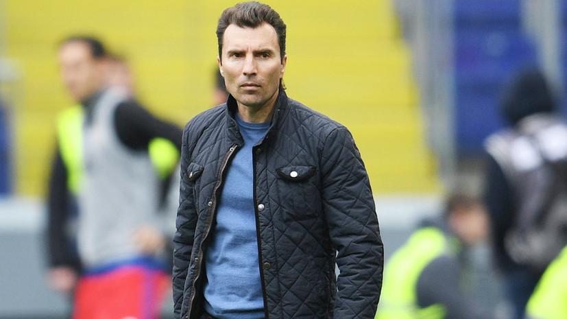 Что стоит за уходом Григоряна с поста главного тренера команды