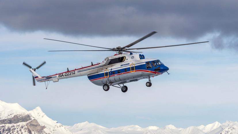 Российские спасатели прибыли на Шпицберген для участия в поисках пропавшего Ми-8