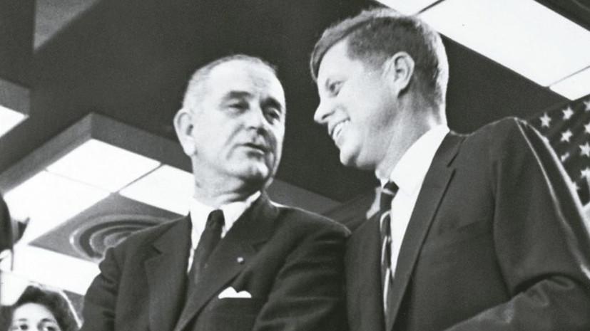 Череда разоблачений: к чему приведёт публикация секретного архива по делу об убийстве Кеннеди