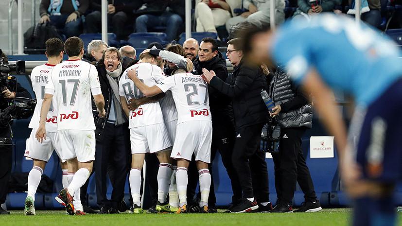 Исторический успех: «Локомотив» разгромил «Зенит» и одержал первую победу в Санкт-Петербурге с 2004 года