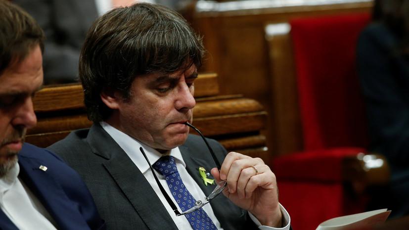 Цена независимости: генпрокуратура Испании подала иск против ведущих политиков Каталонии