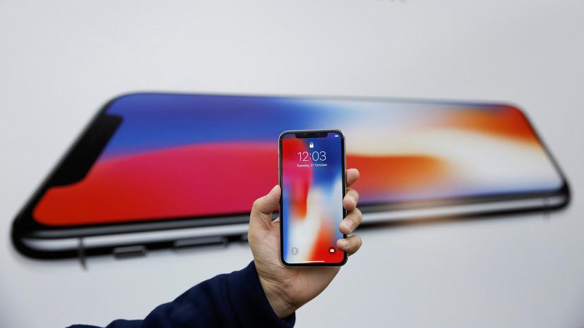 24 часа с флагманом Apple: стоит ли покупать новый iPhone X