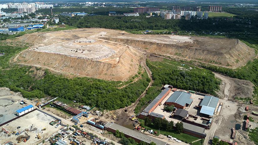 Статья отходов: Генпрокуратура требует возбудить уголовное дело против владельцев свалки в Балашихе