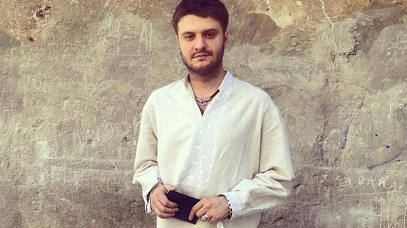 «Государству нанесён ущерб»: к чему приведёт арест сына главы МВД Украины Авакова