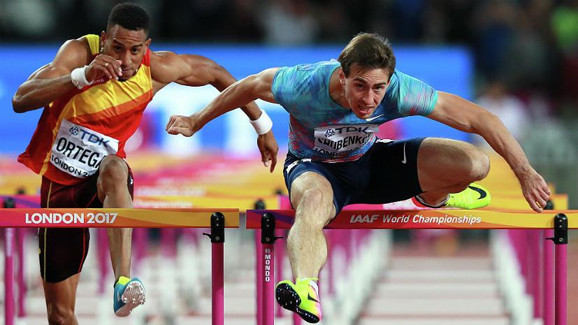«По упрощённой схеме»: какой будет процедура получения статуса нейтрального спортсмена для российских легкоатлетов