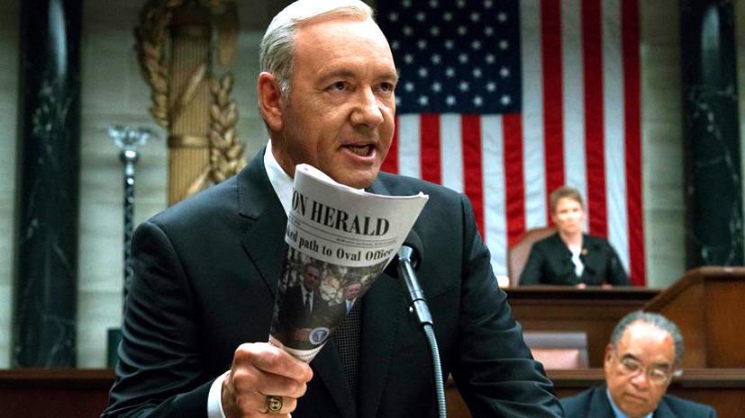 Спейси на паузе: Netflix приостановила производство шестого сезона «Карточного домика»