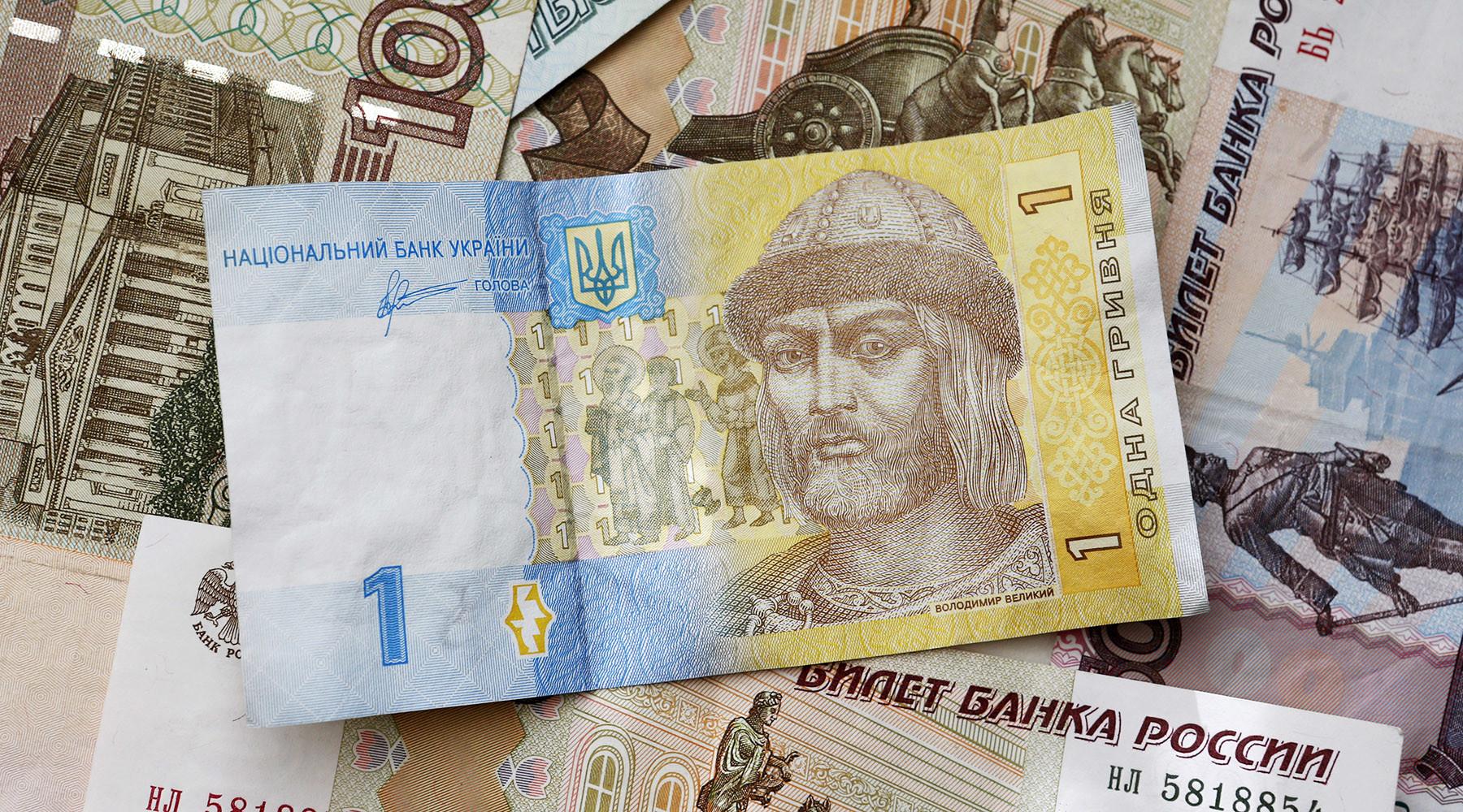 РФ остается одним из основных инвесторов государства Украины
