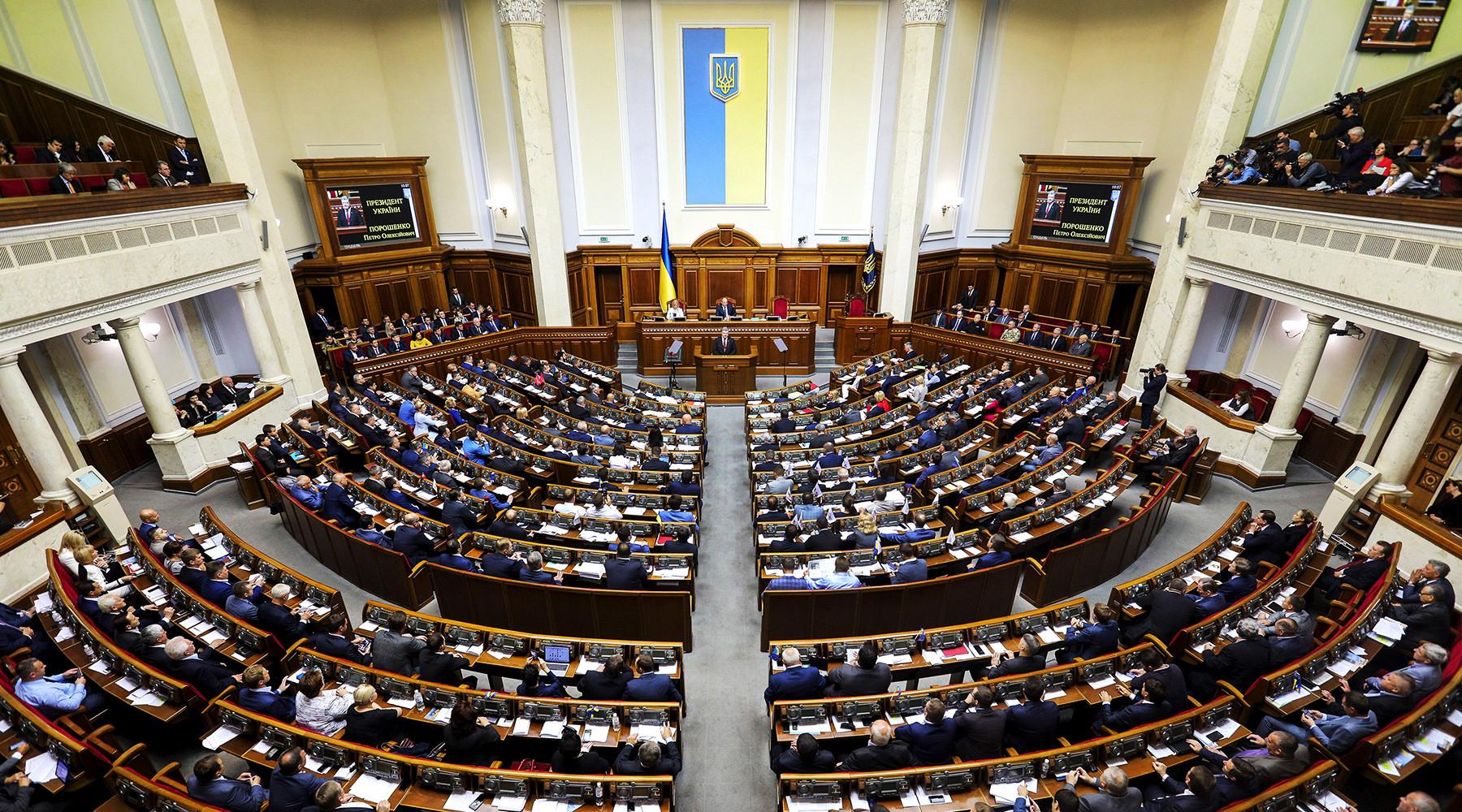 В Верховную раду внесён законопроект о реинтеграции Донбасса