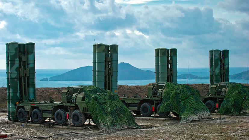 «Триумфальный» ход: почему союзники США отдают предпочтение российскому комплексу С-400