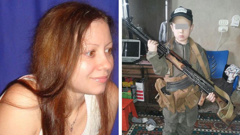 Как риелтор и писательница стала сторонницей ИГ и террористкой