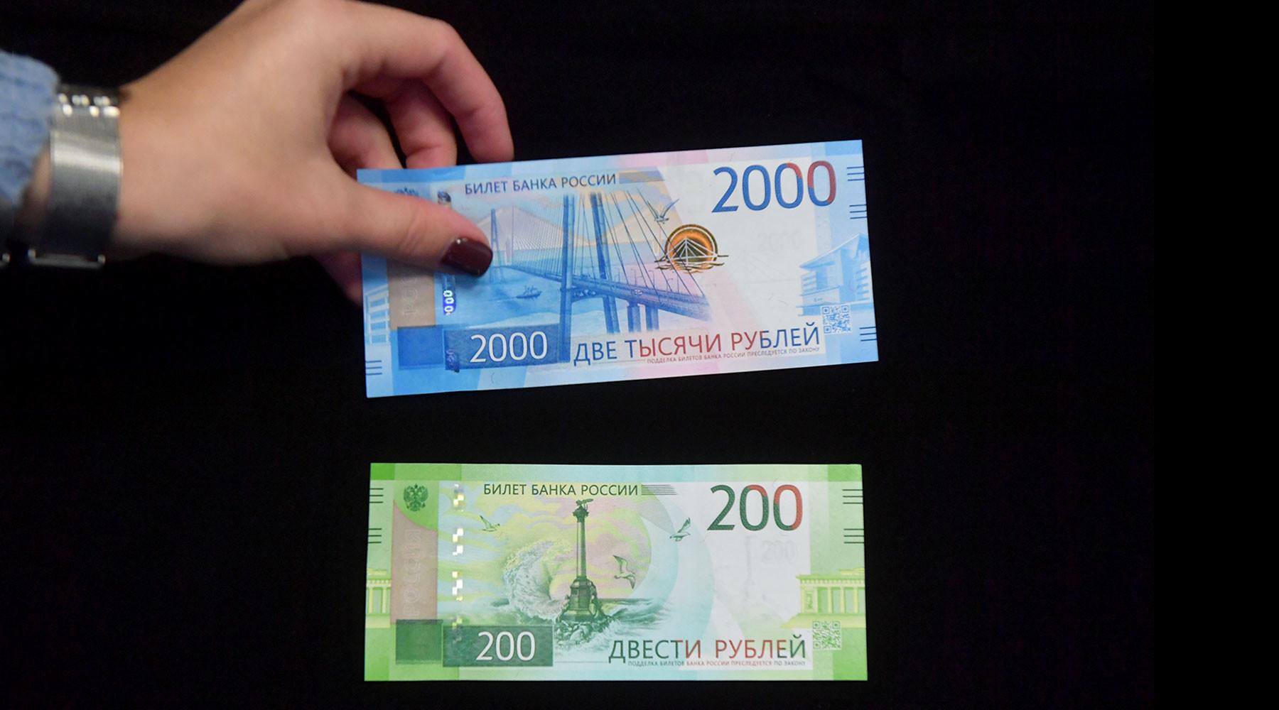 Лицо денежной купюры россии 10 копеек 1947 года цена