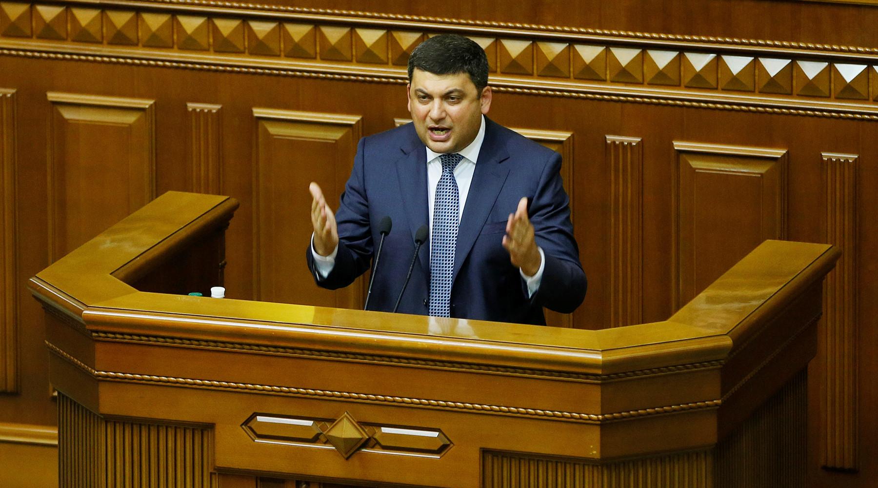 Прага ответила на нападки украинских политиков