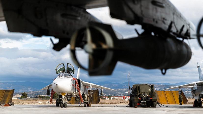 «Менее 8%»: Генштаб ВС России сообщил о значительном сокращении контролируемой ИГ территории Сирии