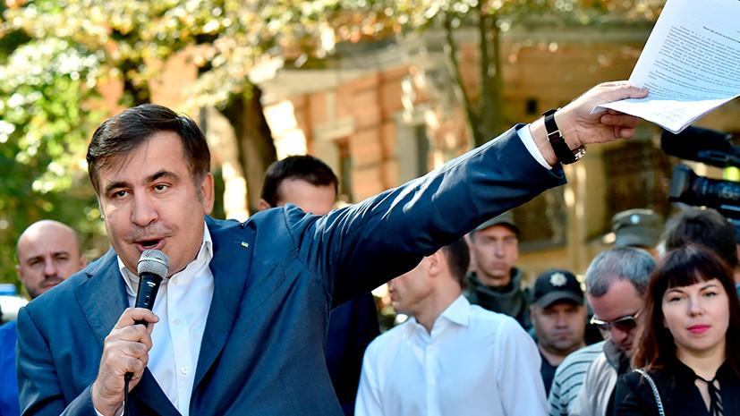 «Наша цель — найти триста спартанцев»: Саакашвили пригрозил властям Украины бессрочной акцией протеста в Киеве